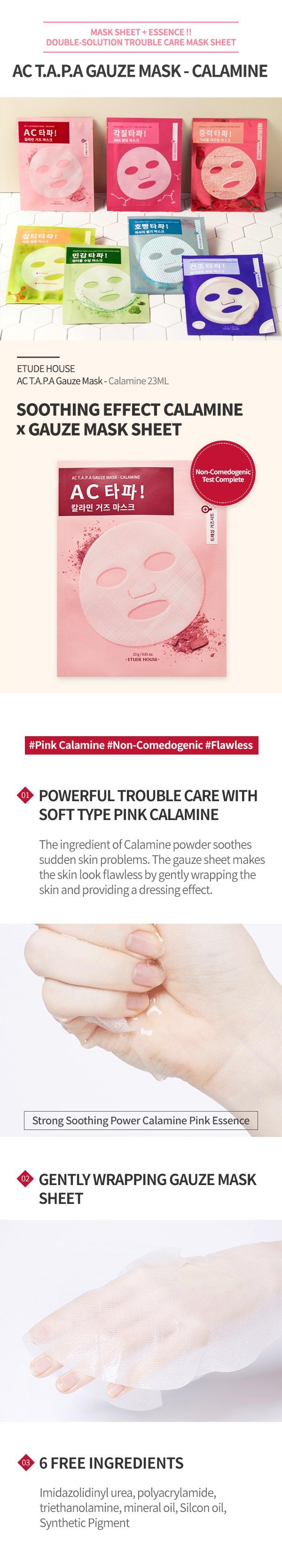 20180201 gauze mask calamine sub des - فروشگاه اینترنتی می شاپ