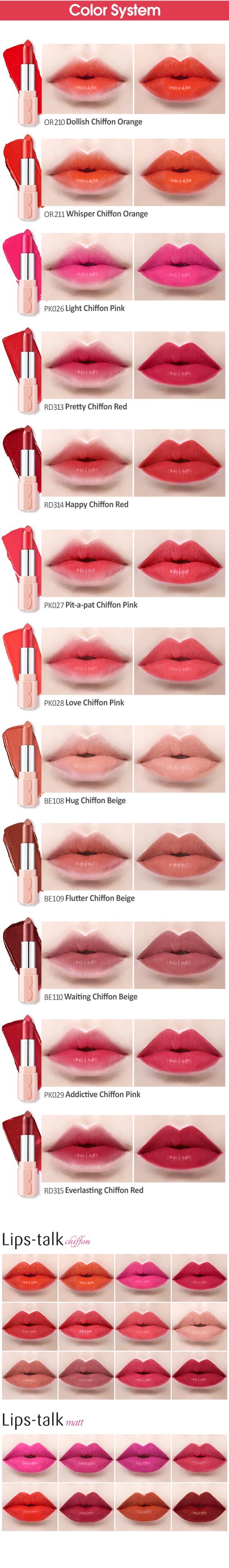 20190218 lipstalk chiffon col - فروشگاه اینترنتی می شاپ