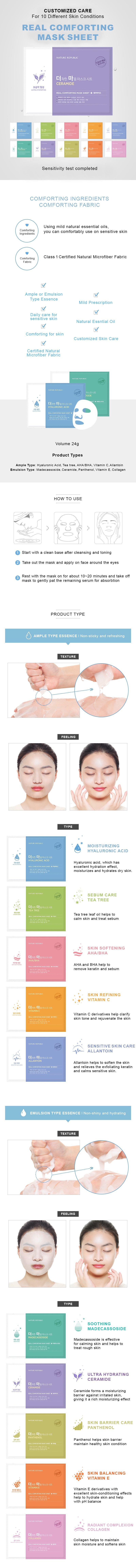 realcomforting mask sheet Ceramide - فروشگاه اینترنتی می شاپ