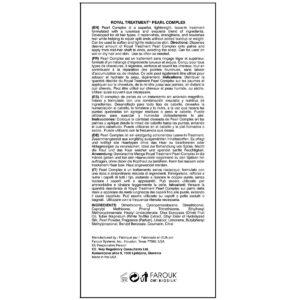 کمپلکس درمانی مروارید رویال - CHI