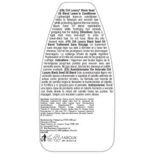 اسپری نرم کننده روغن دانه سیاه - CHI