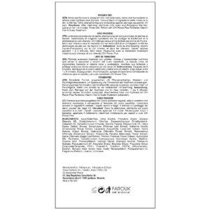 نرم کننده مغذی پاور پلاس مرحله 2 - CHI