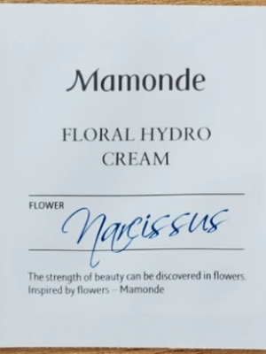 mamonde (Sample) Floral Hydro Cream (Pouch Sample)