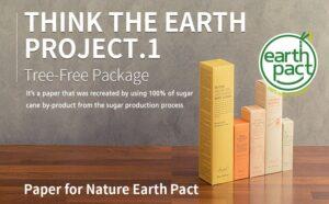 بسته بندی سبز محصولات بنتون